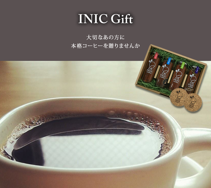 INIC coffee 4bottlles set
