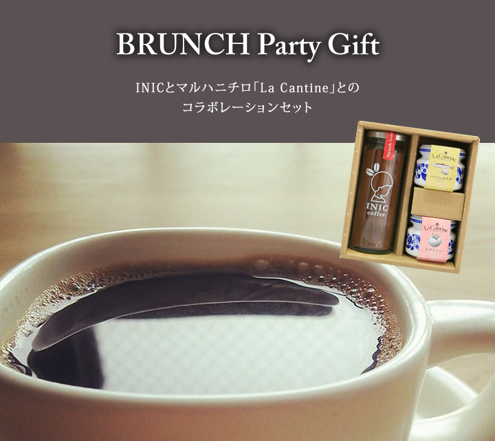 BRUNCH Party Petit Gift