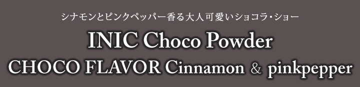 INIC coffee chocopowder Cinnamon & pinkpepper