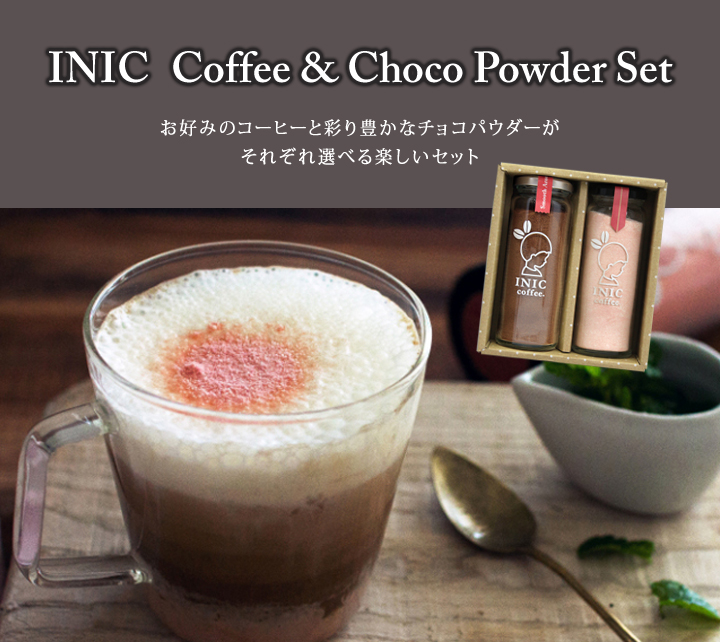 INIC Choco Powder Set