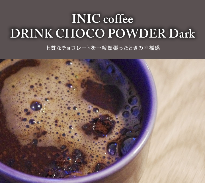INIC coffee  DRINK CHOCO POWDER Dark