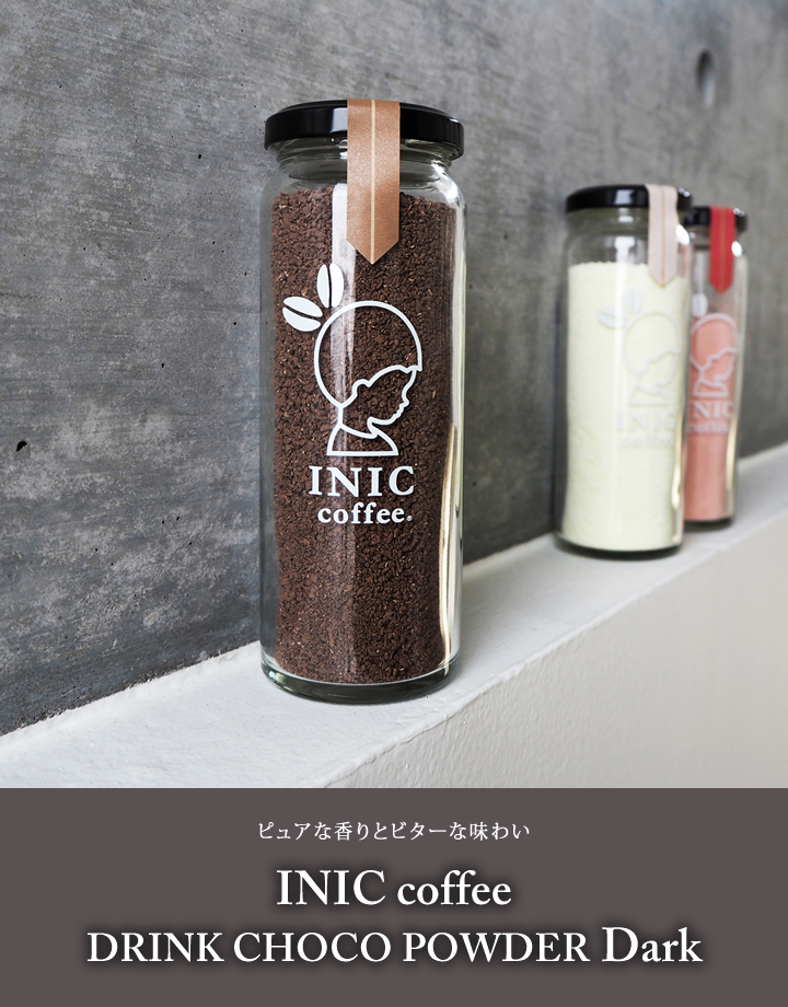 INIC coffee Caramel Chocolat Powder