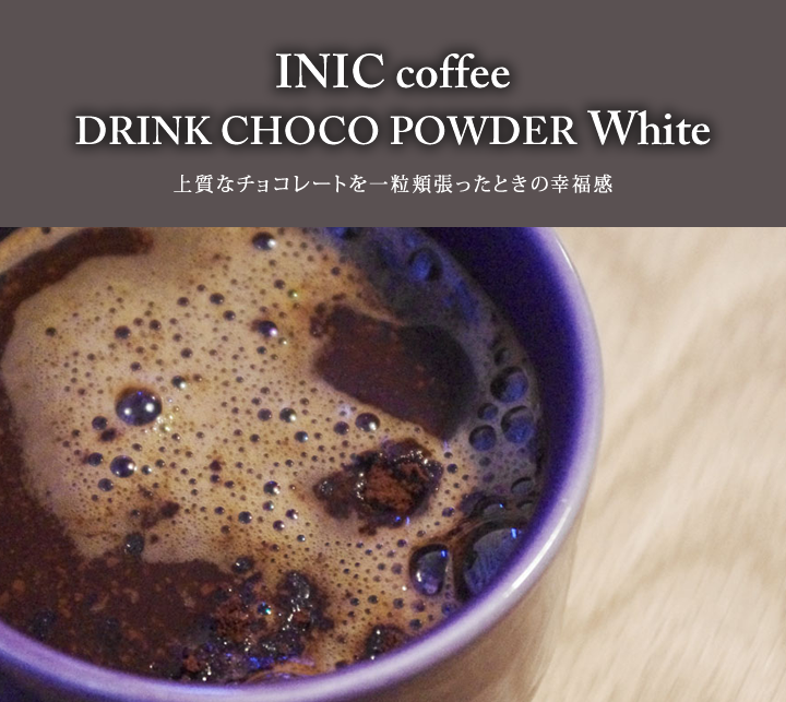 INIC coffee  DRINK CHOCO POWDER White