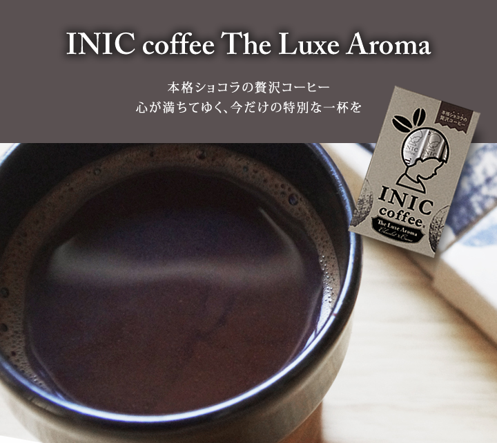 INIC coffee The Luxe Aroma