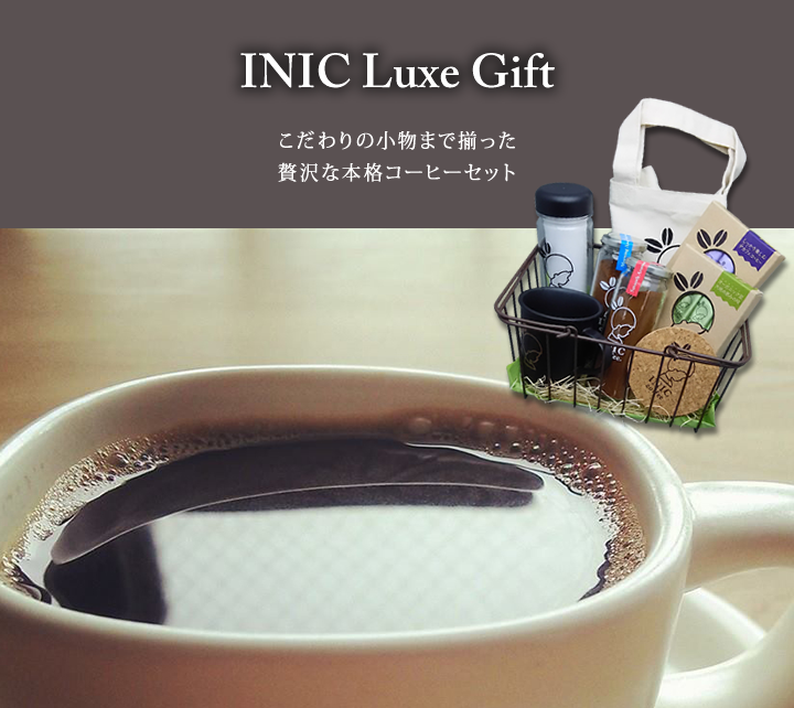 INIC Luxe Gift