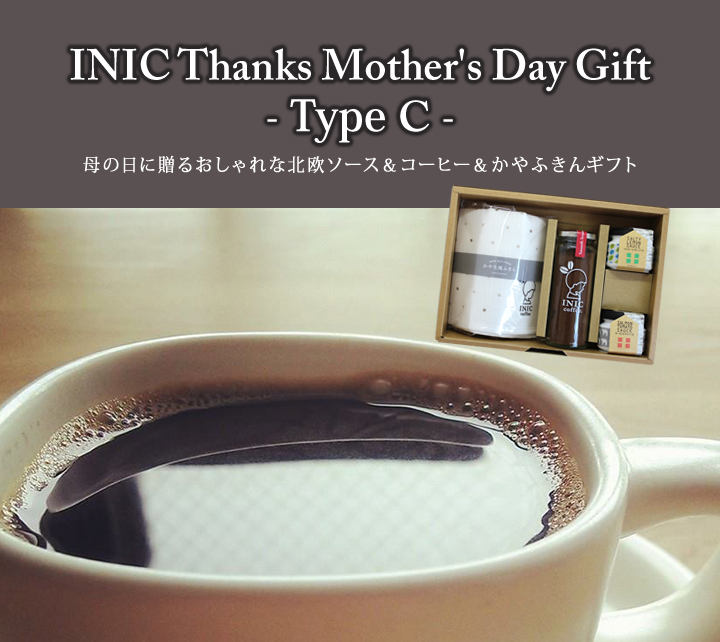 INIC Thanks Mother's Day Gift - Type C -