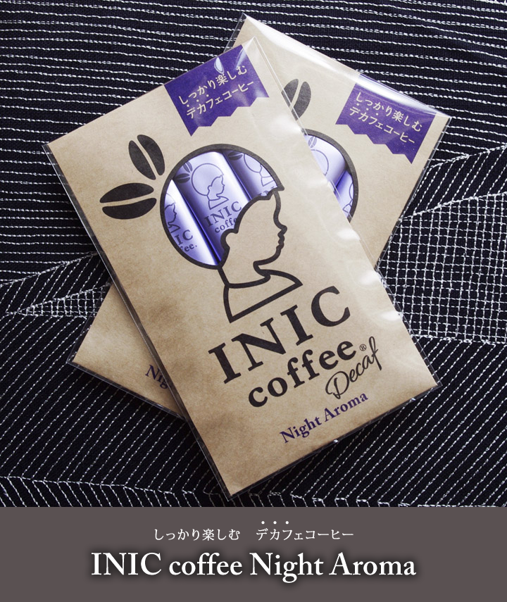 INIC coffee Night Aroma