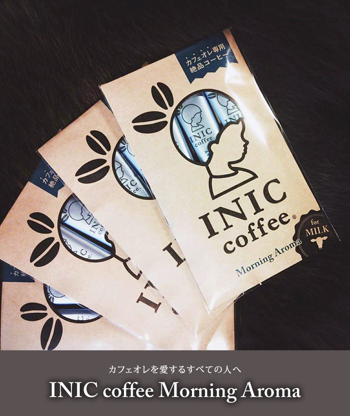 INIC coffee Morning Aroma