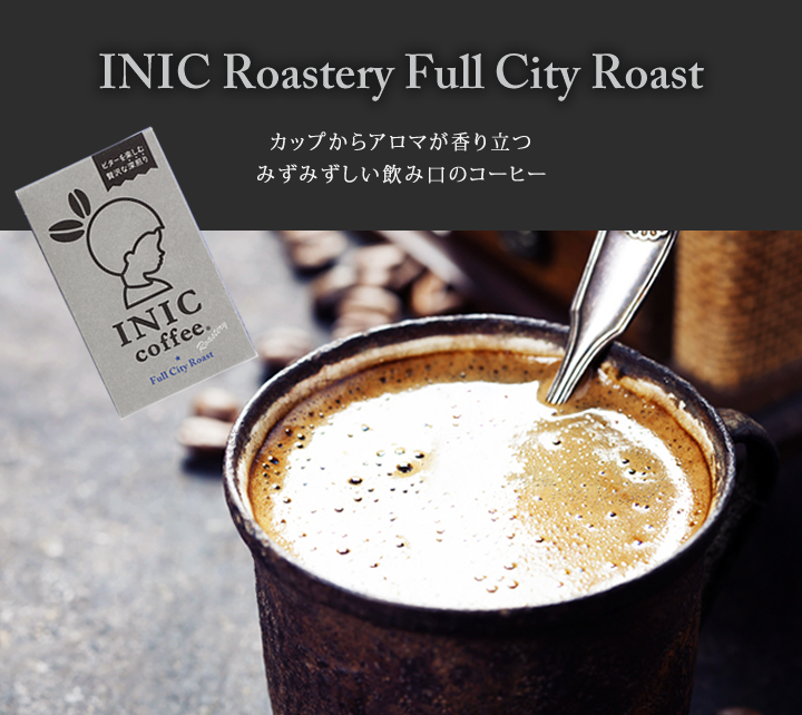 INIC Roastery Full City Roast