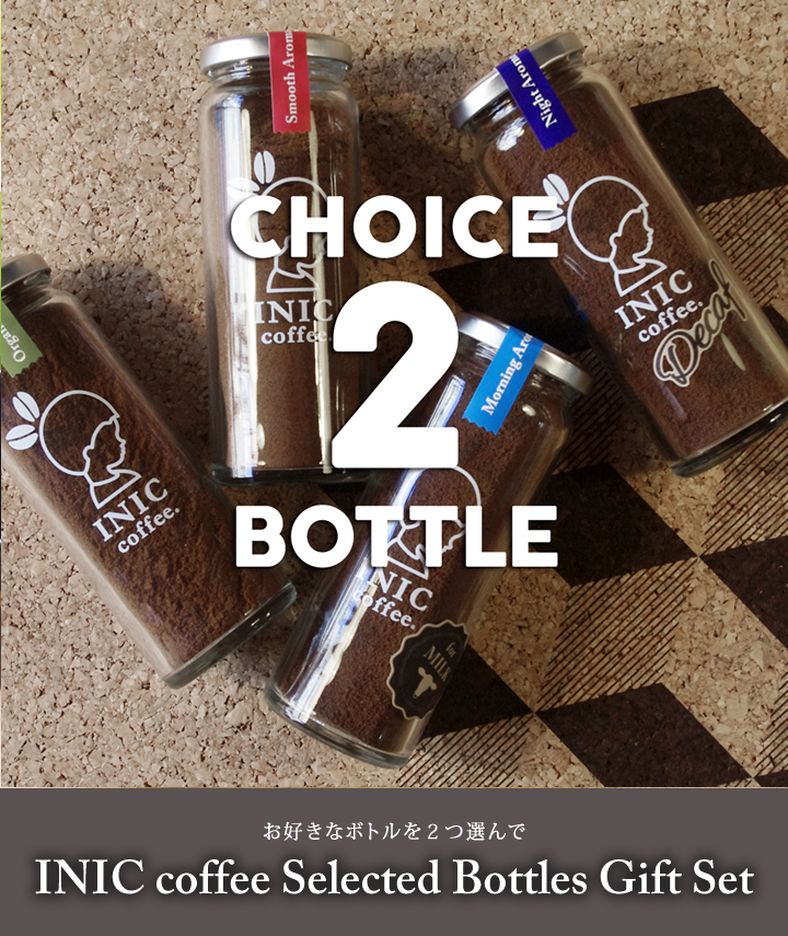 INIC coffee Selected 2 Bottles Gift Set