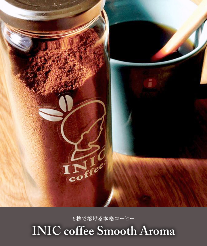 INIC coffee Smooth Aroma