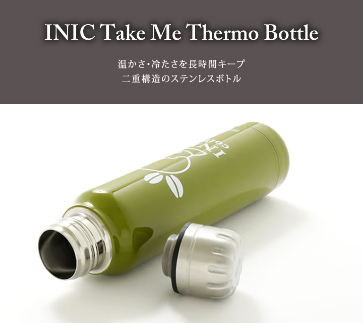 INIC Take Me Thermo Bottle Black
