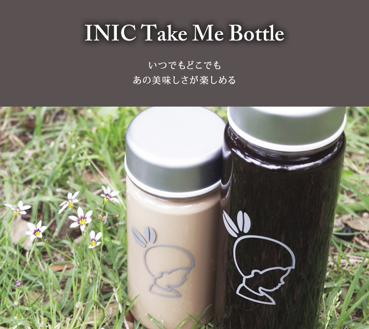 INIC Take Me Bottle