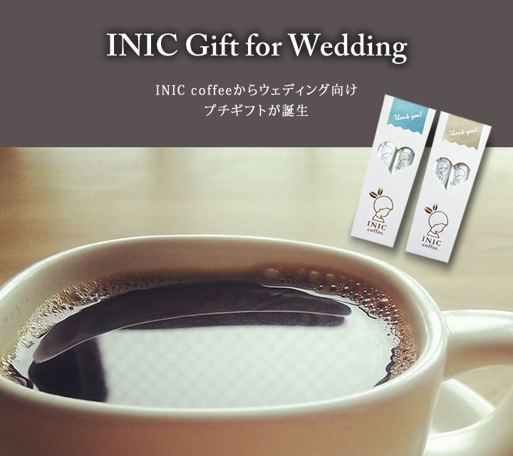 INIC Gift for Wedding