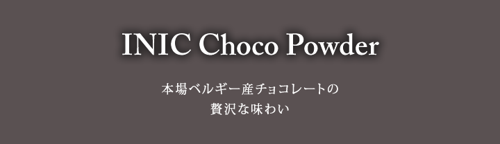 INIC coffee chocopowder Caramel