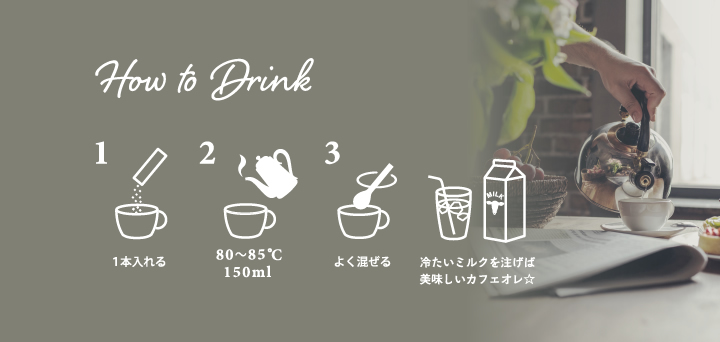 How to Drink