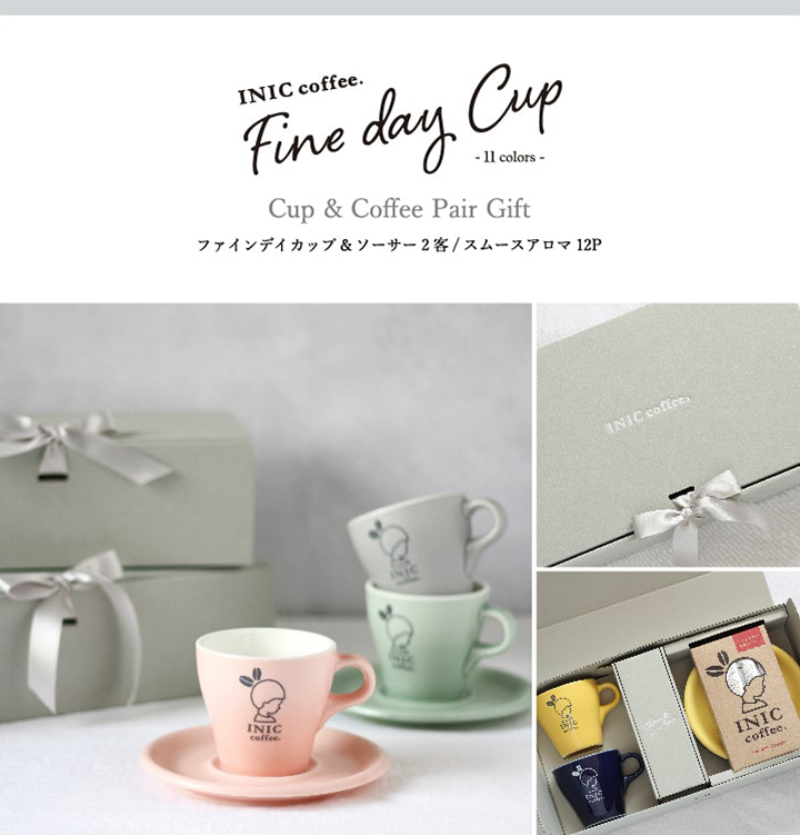 INIC coffee Fineday Cup&Coffee Pair Gift