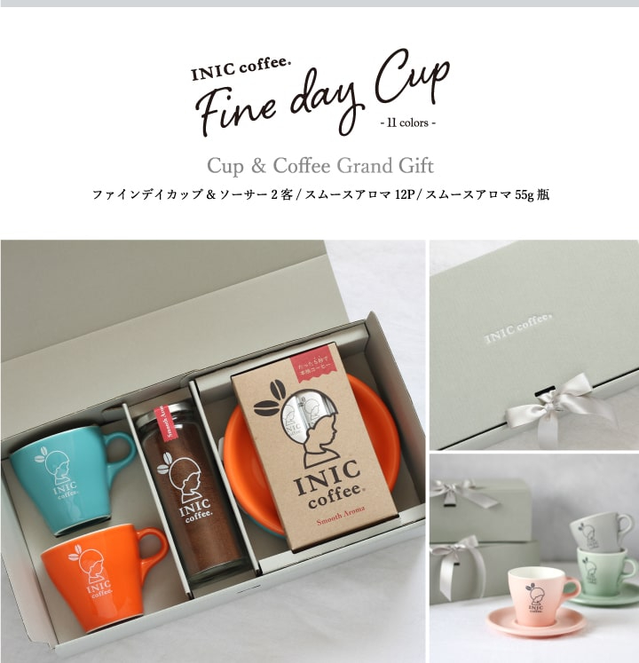 INIC coffee Fineday Cup&Coffee Grand Gift