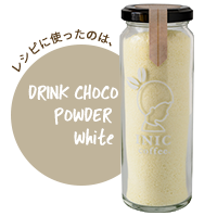 DRINK CHOCO POWDER White