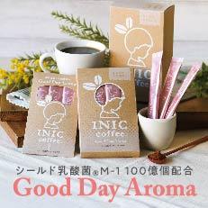 Good Day Aroma