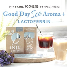 Good Day Ice Aroma