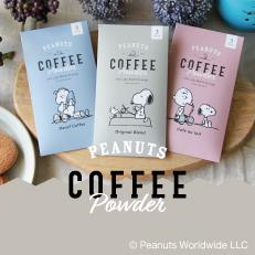 スヌーピーコーヒーパウダー