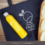 INIC Spring Set (Limited)