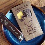 沖縄限定INIC黒糖コーヒー