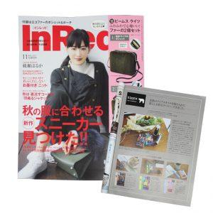 InRed11月号