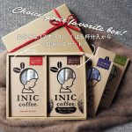 INIC coffee Selected 2 Box Gift Set
