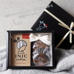 INIC coffee Lovers Set ~X'mas~
