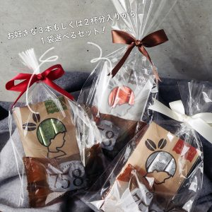 INIC × FACTRY758 Bon appetit Set ~ Valentine's Day ~