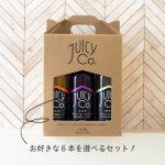 【JUICY CO.】6本アソート