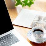 カフェイン摂取は昼寝前がおすすめ。コーヒーを飲む丁度いい時間とは?