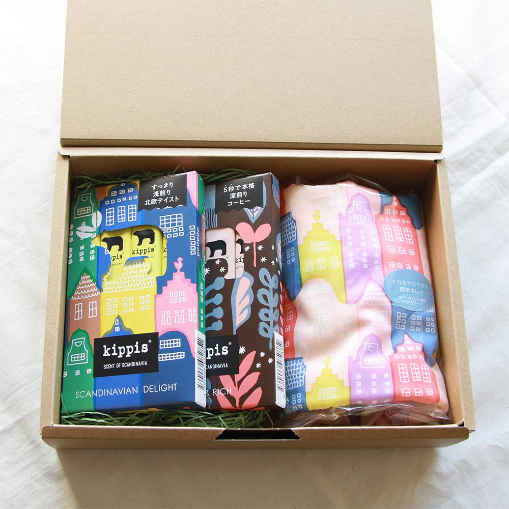 【 kippis 】Coffee & Handkerchief Gift