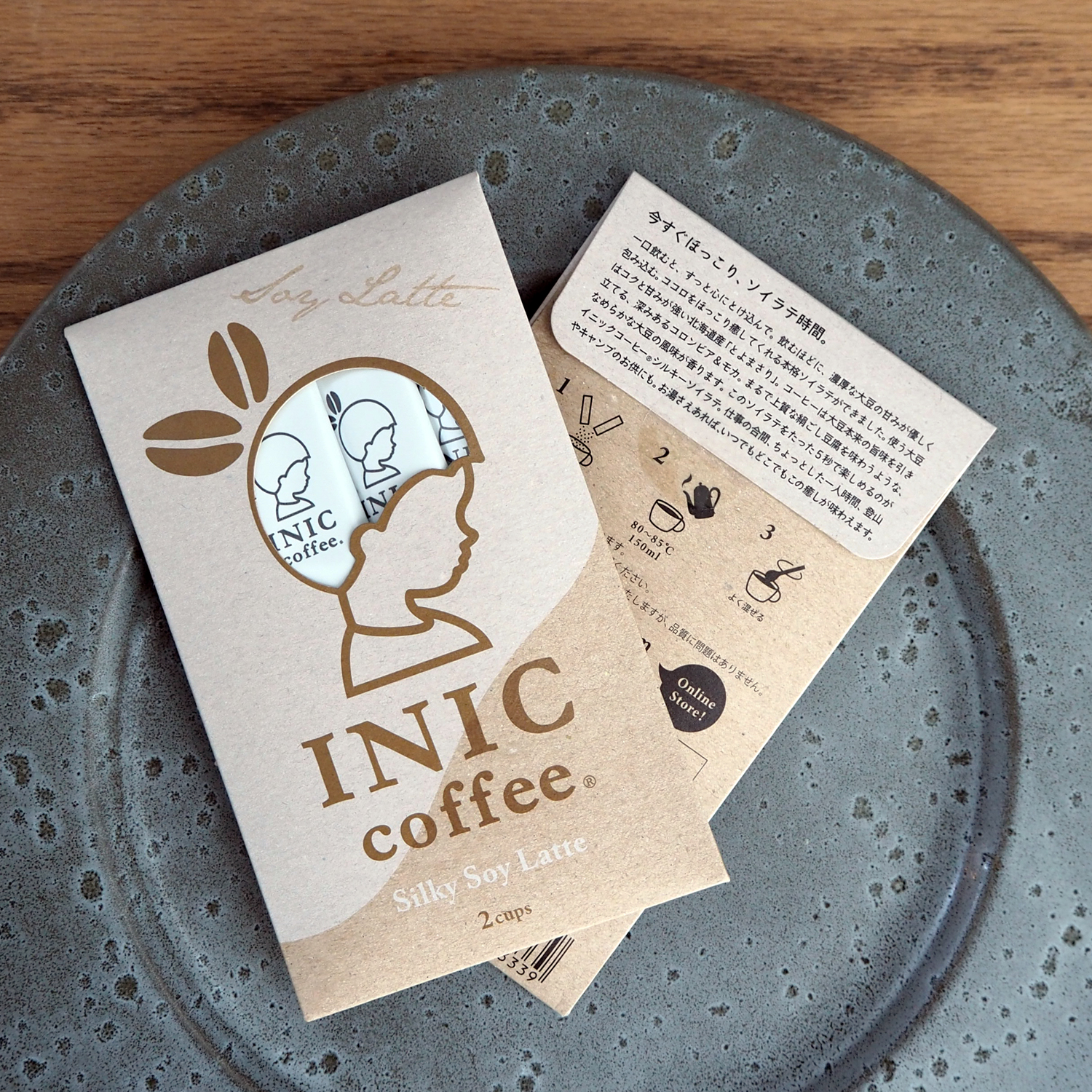 INIC coffee Silky Soy Latte