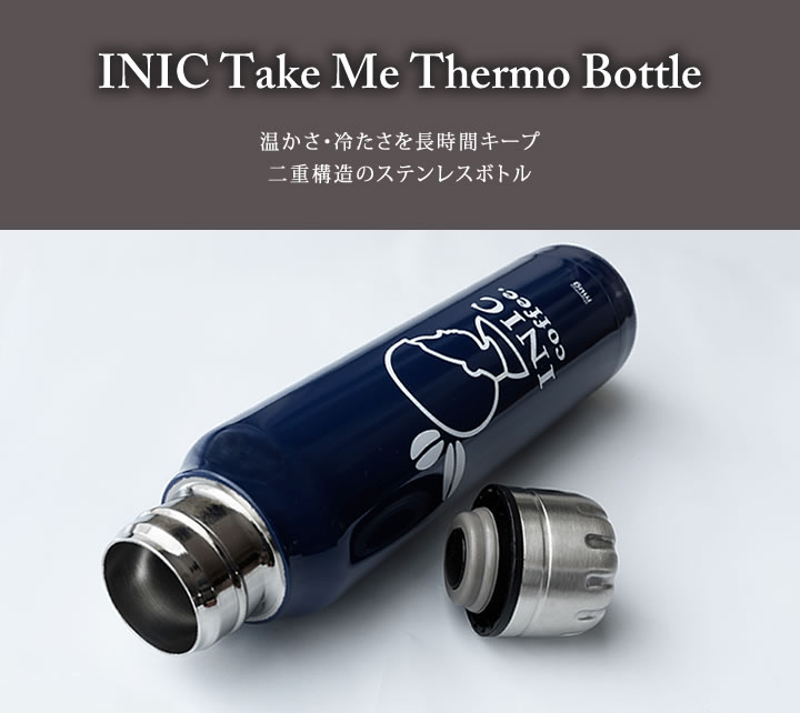 INIC Take me Thermo Bottle Navy